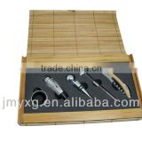 2014 Hot selling bamboo box wine set for bar,wine accessory