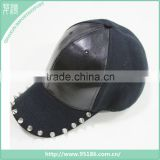 new design Hip-hop hat leather rivet baseball cap                                                                                                         Supplier's Choice