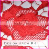 Free sample!! jacquard fabric embroidery water soluble lace cloth fabric#1015 cutwork fabric