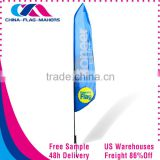 advertise custom polyester feather swooper teardrop flag