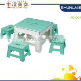 Colorful dot folding plastic stool and folding table,Live room kids furniture,outdoor kids camp furniture