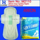 Anion Sanitary towel nightime used manufacturer in china