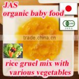 Famous high-quality JAS organic baby food series rice gruel mix with various vegetables ( from 7 months )100g