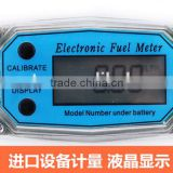 Electronic fuel meter, digital oil meter, gear meter, diesel fuel flow meter