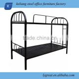 cheap metal furniture school steel student bunk beds