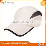 Outdoor Dry Fit Cap Hat Sun-proof Breathable Sports Cap Hat Summer Super Thin Unisex Mountain Climbing Baseball Cap Hat