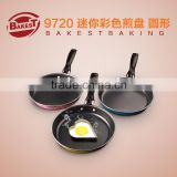 9720 BAKEST New product Colorful round Mini-Frypan custom cooking pans/fondant bakeware tools/baking dishes