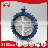 worm gear operated cast iron full lug type central line epoxy coating lug type butterfly valve