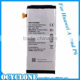 HB3742A0EBC Battery for Huawei Ascend P6