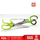 Stainless steel kitchen scissor chopped green onion scissor many layer paper shredding scissors