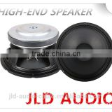 Made in China 12 inch good quality Pa speaker low frequency speaker professional speaker