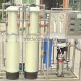 Ultra purifier, 500L water treatment system for industry use