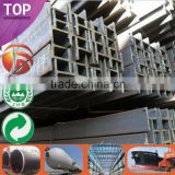 Steel H Beam Steel Profile h beam weight chart Fast Delivery H Beam Sizes used steel h beam