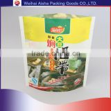 Round Bottom Gusset Stand Up Pouch Custom Printed Heat Seal Plastic Bag For Cooked Food