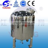 Yuxiang CG stainless steel storage tank