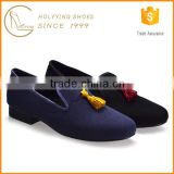 2016 new fashion slip on tassel velvet loafers/men velvet slippers