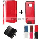 separable flip wallet leather phone case cover with lanyard for Blackberry Z 4 3 2 1 priv passport classic q 20 50 z10