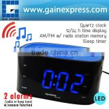 AM/FM Radio Station 12/24H Time Display Sleep Timer 220-240V only / Technoline Digital Quartz Alarm Clock