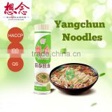Xiang Nian Brand Wholesale Instant Dried Noodles 700g Yangchun Noodle