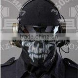 Military Metal Mesh Half Face Mask A+ Black White Color