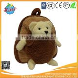 custom plush teddy bear plush animal backpack