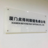 XIAMENBINDELI EYEWEAR CO.,LTD