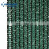 greenhouse sun protection net / hdpe windshield shade netting / plastic woven knitted green shade cloth with cheap price