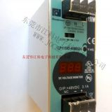 LP1150D-48MADA/150W48V3.1A REIGNPOWER SWITHING POWER SUPPLY  DIN RAIL DISPLAY