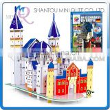 Mini Qute New Swan Stone Castle building block world architecture 3d paper model cardboard puzzle educational toy NO.B668-17