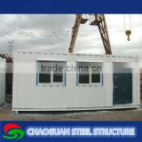 Waterproof prefab modular used cargo container prices