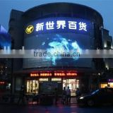 shopping mall led decoration outdoor led advertising billboard display full color rgb 5050 control