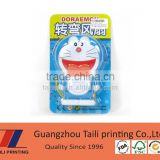 New design Kid's toy blister packaging card / blister packing card *TB20130825-12