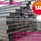 Mild Steel Hot Rod H Beam JIS/GB standard