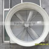 Butterfly type FRP Ventilation Cooling Fan for green house and poultry house