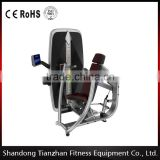 2016 New Design Intelligent Seated Chest Press Fitness Equipment From TZfitness