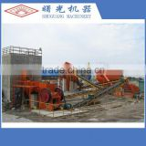 low price stone crusher hard rock mobile crushing plant for sale
