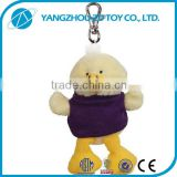 For baby plush keyring stuffed toy plush keyring