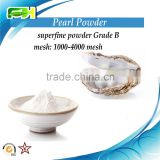 Factory Supply grade B Superfine Powder Pearl powder in high-grade cosmetics