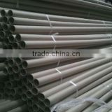 stainless steel pipe weight per meter
