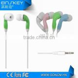 Best selling el wired headphone cool metal design in-ear earphone