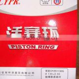 MADE IN CHINA-CCZS195-ZS1130(12-30HP)Piston ring (CHANGFA CHANGCHAI TYPE Diesel engine parts