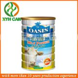 HACCP,ISO Certification and container ,Can (Tinned),Sachet,Vacuum Packaging milk for diabetes