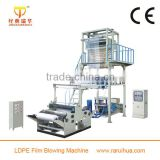 Film Extrusion Blowing Machine, LDPE HDPE Film Extruder,High Speed PE Plastic Film Blowing Machine