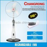 Oscillating fan solar stand fan with two battery                                                                         Quality Choice
