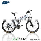 factory hot sale 350W 2 wheel wholesale folding electric bikes for sale