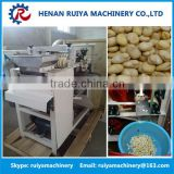 Wet Type Fresh Peanut Peeling Machine|Almond/Soybean/Broad Bean Skin Peeler