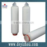Domestic PTFE filter cartridge for air/organic solvent filtration