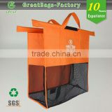 Easier Shopping leaves king trolley bag