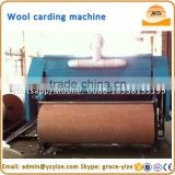 Sheep wool carding machine/ Sheep wool combing machine/ Machine for carding wool