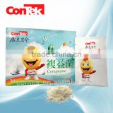 children health supplementary food importers and distributors probiotics lactobacillus acidophilus powder sachets